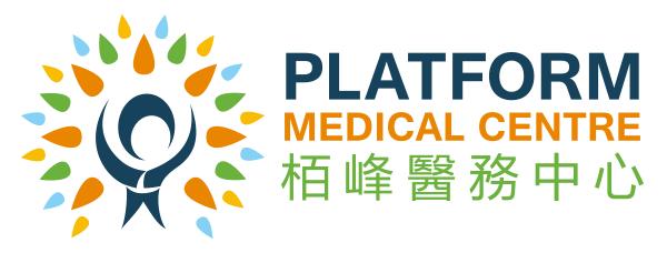 栢峰醫務中心 Platform Medical Centre